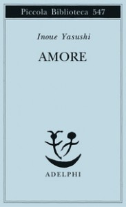 amore inoue