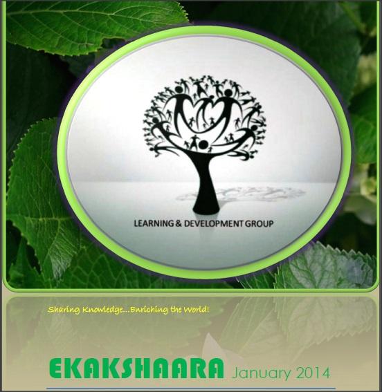 Ekaakshara – Vol 5 – January 2014