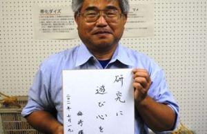 梅崎 輝尚 - 三重大学大学院 生物資源学研究科