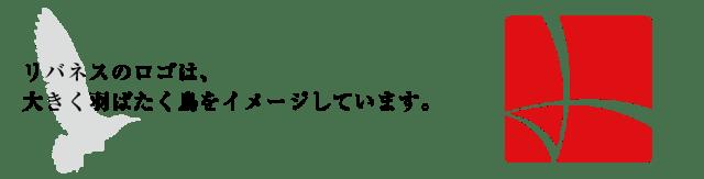 logostory01