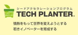 Techplanterbnr