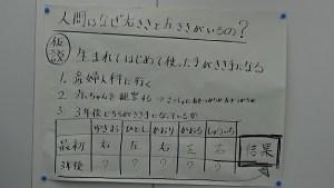 DSC00020①