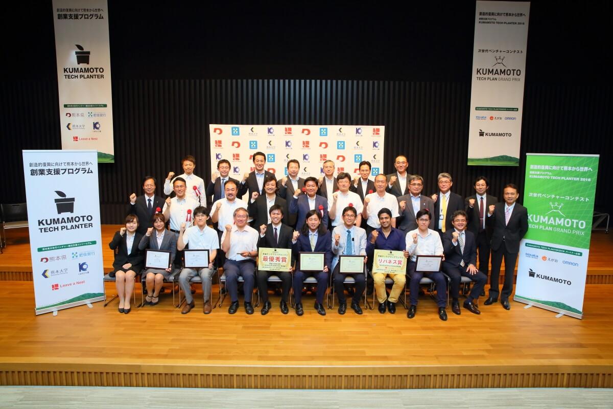 実施報告:熊本テックプラングランプリ最終選考会 最優秀賞は株式会社サイディン