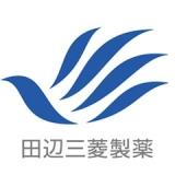 田辺三菱製薬株式会社
