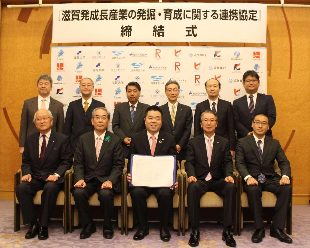 リバネス、滋賀県・県内6大学・2地域金融機関・滋賀県産業支援プラザと「滋賀発成長産業の発掘・育成に関する連携協定」を締結