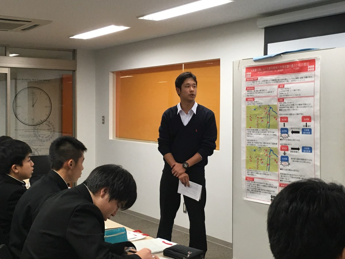 岡山県立倉敷天城高校中学校 修学旅行生による研究発表会を実施しました