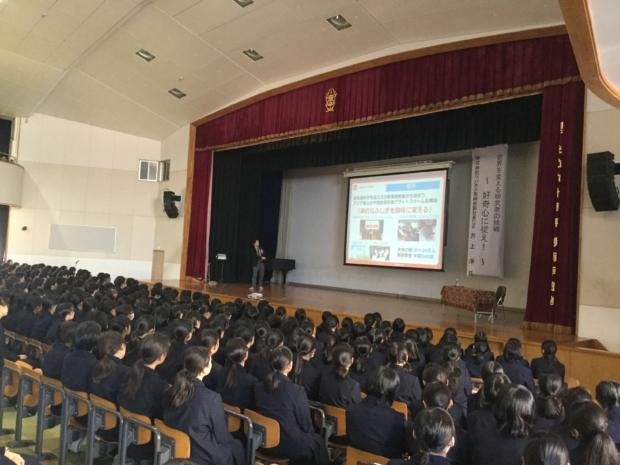 リバネス取締役副社長CTO井上浄が福岡県立小倉高等学校で講演