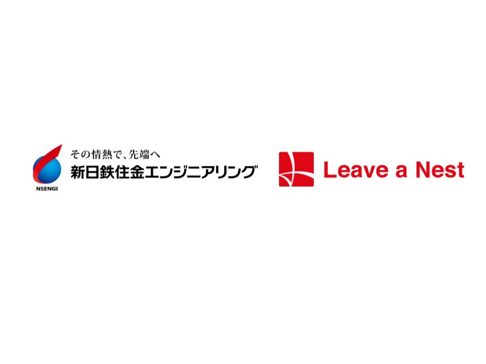 3/24(日)@墨田区、3/30(土)@北九州市にて「情熱・先端 Mission-E」最終コンテストを開催!見学者募集!