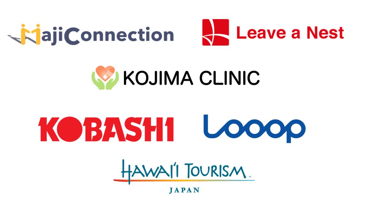 Island Innovationに医療法人患中会 小島クリニック・株式会社Looopが新たにパートナー企業として参画決定!