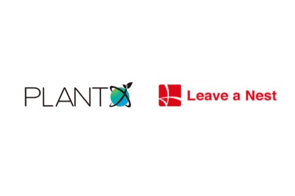 リバネス、植物成長制御システムを開発するプランテックスと包括連携、植物生産プラットフォーム構築開始