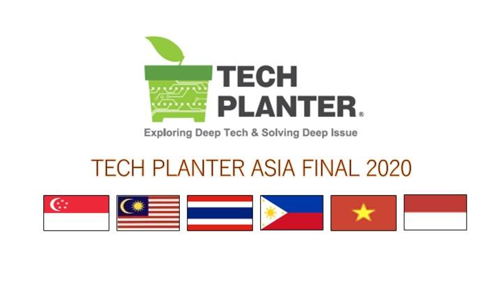 東南アジア6カ国から選抜された12のディープテックチームが集結:TECH PLANTER ASIA FINAL 2020を11月28日(土)に開催