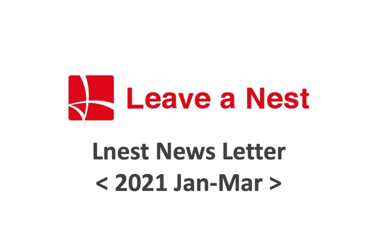 【Lnest News Letter】リバネスの日本国内・東南アジアでの2月・3月のイベント案内&1月の活動レポート!