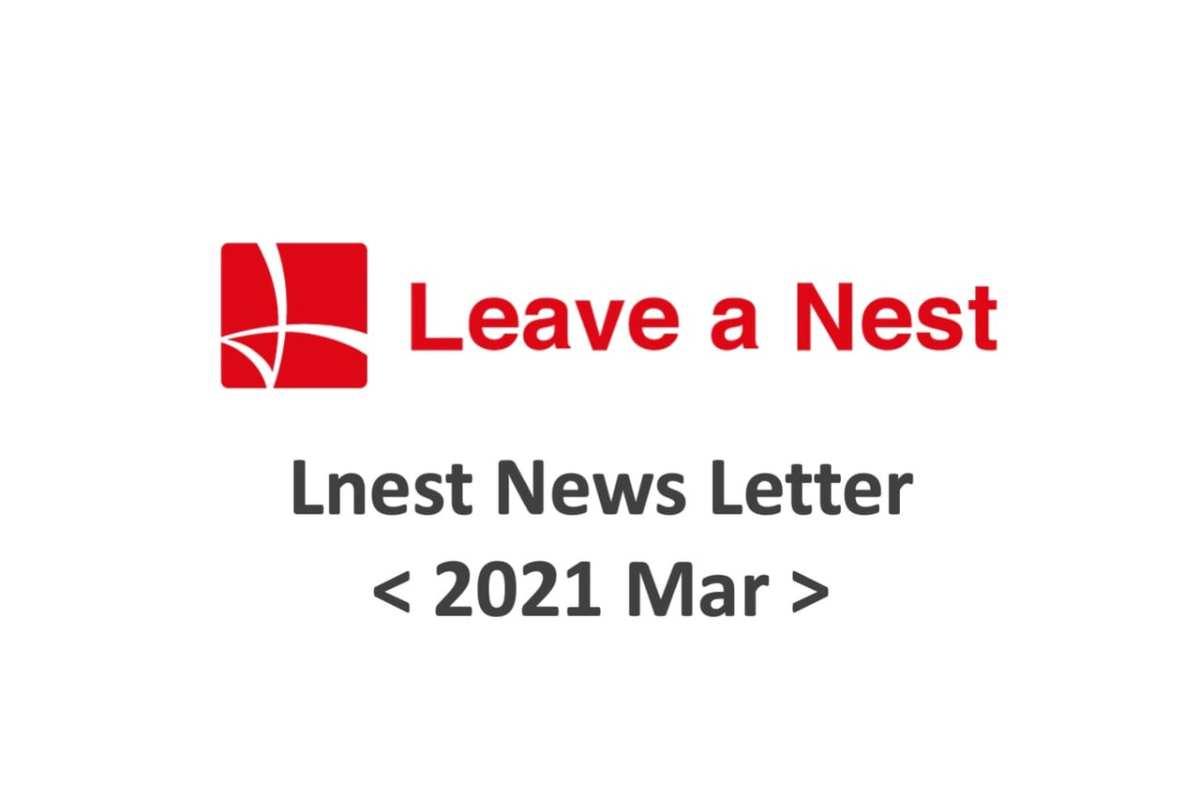 【Lnest News Letter】リバネスの日本国内・東南アジアでの今後のイベント案内&2月の活動レポート!