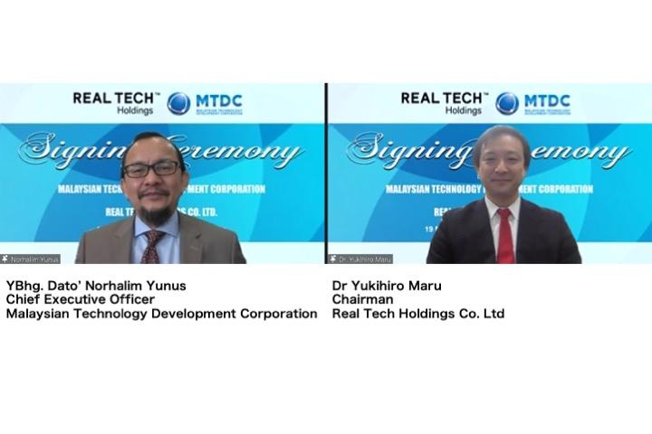 リアルテックグローバルファンドに  マレーシア政府系ファンドMTDCが参画