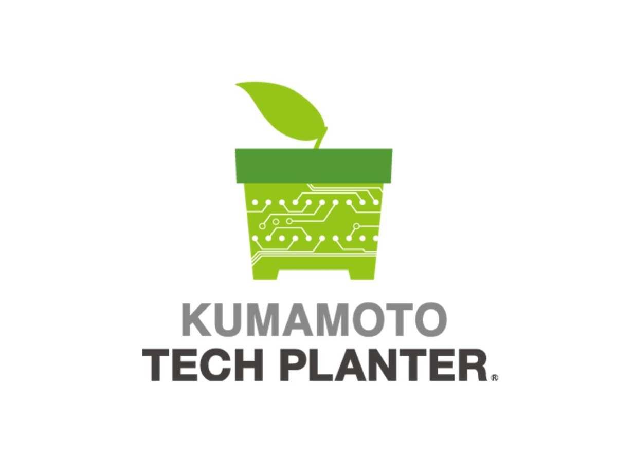熊本テックプランターが地域産業支援プログラム(イノベーションネットアワード 2021)優秀賞を受賞しました