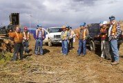 2008 field trip (2)
