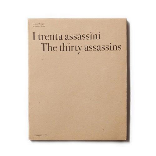I trenta assassini