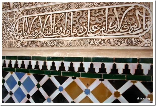 Alhambra (26)