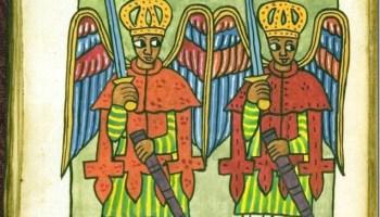 Ethiopian_Biblical_Manuscript_-_U.Oregon_Museum_Shelf_Mark_10-844_a