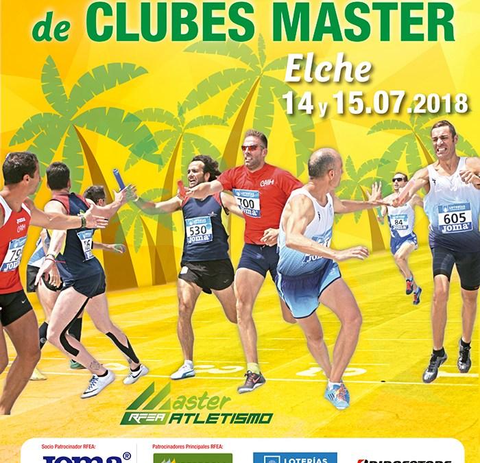 Campionat d'Espanya de Clubs Màster