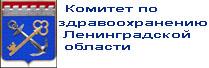 Логотип КЗ ЛО
