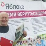 В Ленобласти финишировала антивоенная кампания «Время вернуться домой»