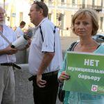 «ЯБЛОКО» предлагает освободить парламентские партии от муниципального фильтра