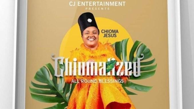 Chioma Jesus – Yahweh Ft. Nathaniel Bassey