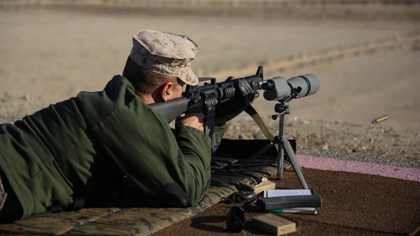 The Marine Corps M16-A2 Service Rifle