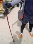 Trekking pole. A gift from a camper. Very useful!