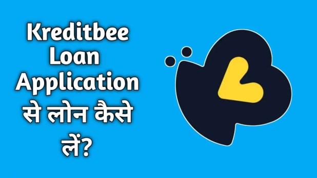best loan application
