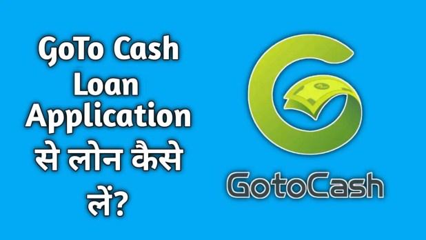fastest instant loan app