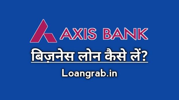 Axis Bank Business Loan Hindi