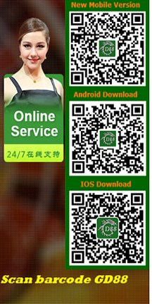 Barcode GD88 - Cara Daftar dan Bermain Casino GD88 Lewat HP