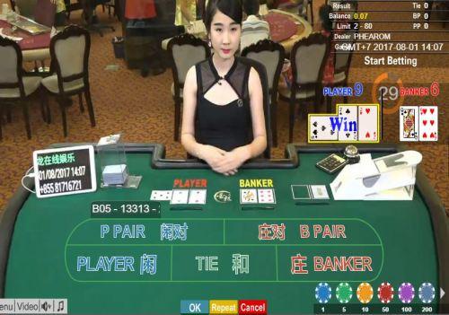 baccarat - Cara Daftar Live Casino Baccarat Online