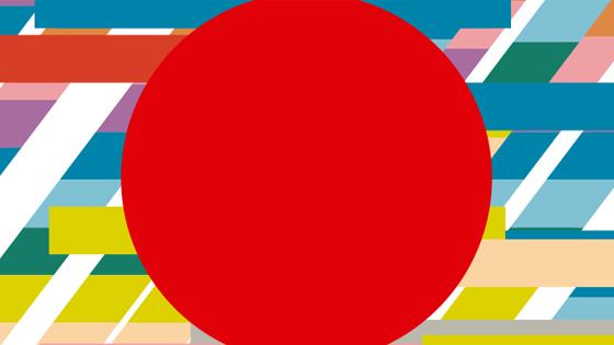 "Muestra ""Diseño japonés actual: 100 ejemplos"" en el MUA"