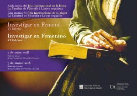 Cartel IV Edición de Investigar en femenino.