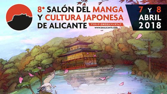 Octava edición del Salón del Manga y la Cultura Japonesa de Alicante se celebra el 7 y 8 de abril en IFA