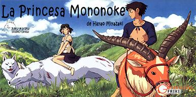 """Portada """"La princesa Mononoke"""""""