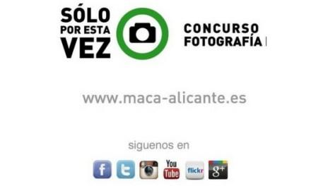 El Museo de Arte Contemporáneo convoca la VII edición del Concurso de Fotografía: SÓLO POR ESTA VEZ con un premio de 500€ a la mejor foto