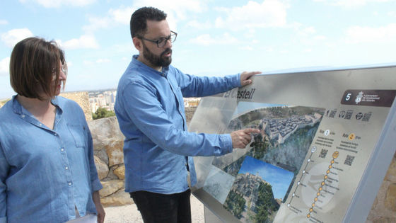 La ciudad amurallada de Guardamar se convertirá en un referente patrimonial de la provincia