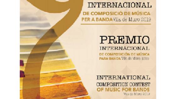 """Premi Internacional de Composició de Música per a Banda """"Vila de Muro"""""""