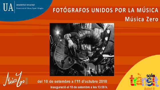 """La sala Trànsit de Universitat d'Alacant acull l'exposició """"Fotògrafs units per la música"""""""
