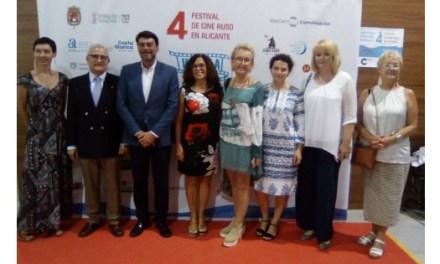 Alicante acoge la IV edición de cine Volna en Las Cigarreras