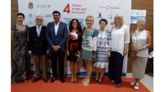 Alacant acull la IV edició de cinema Volna en Les Cigarreras