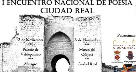 """El programa radiofónico """"Conectados en la noche"""" participa en el I Encuentro Nacional de Poesía Guadiana de Ciudad Real"""