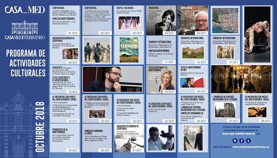 Casa Mediterráneo programa més de 20 activitats culturals durant el mes d'octubre