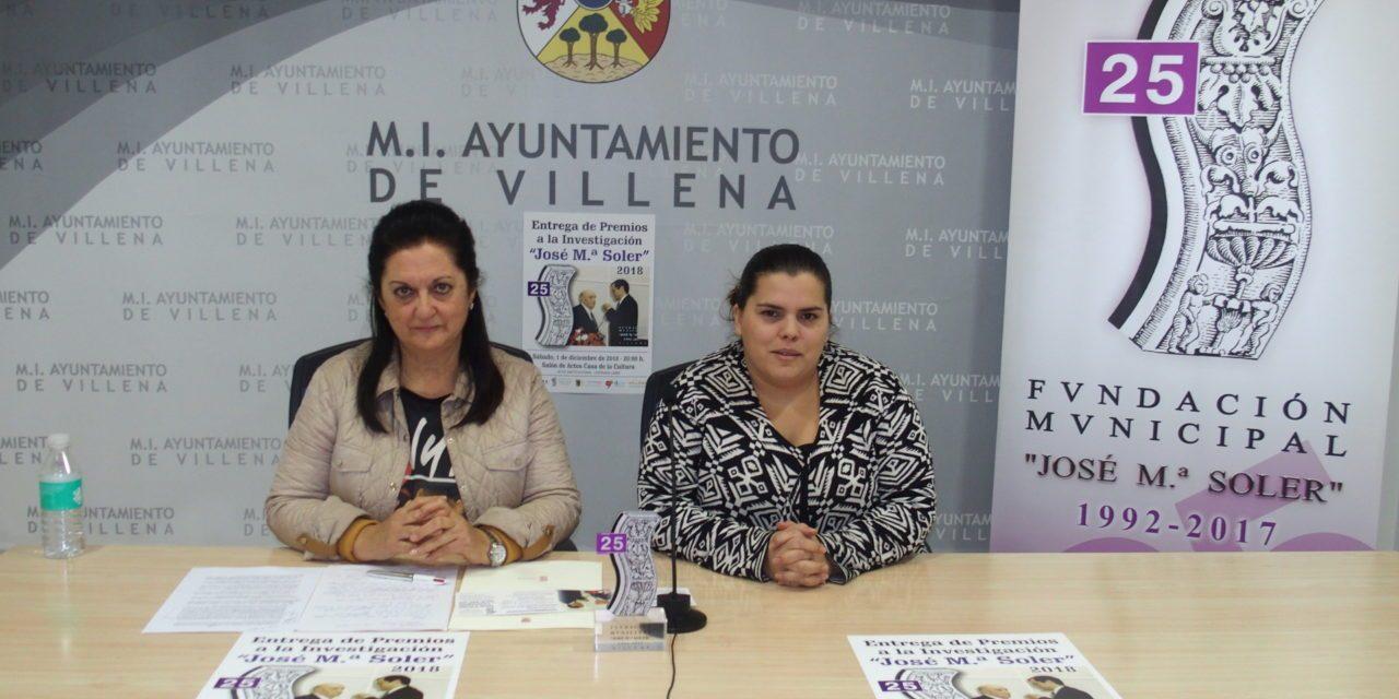 Este sábado se entregan los Premios de Investigación de la Fundación José María Soler de Villena
