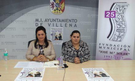 Aquest dissabte es lliuren els Premis de Recerca de la Fundació José María Soler de Villena