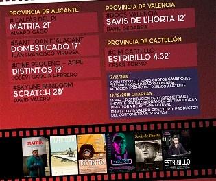 Festivals en Curt que organitza l'associació Mediterrània Audiovisual